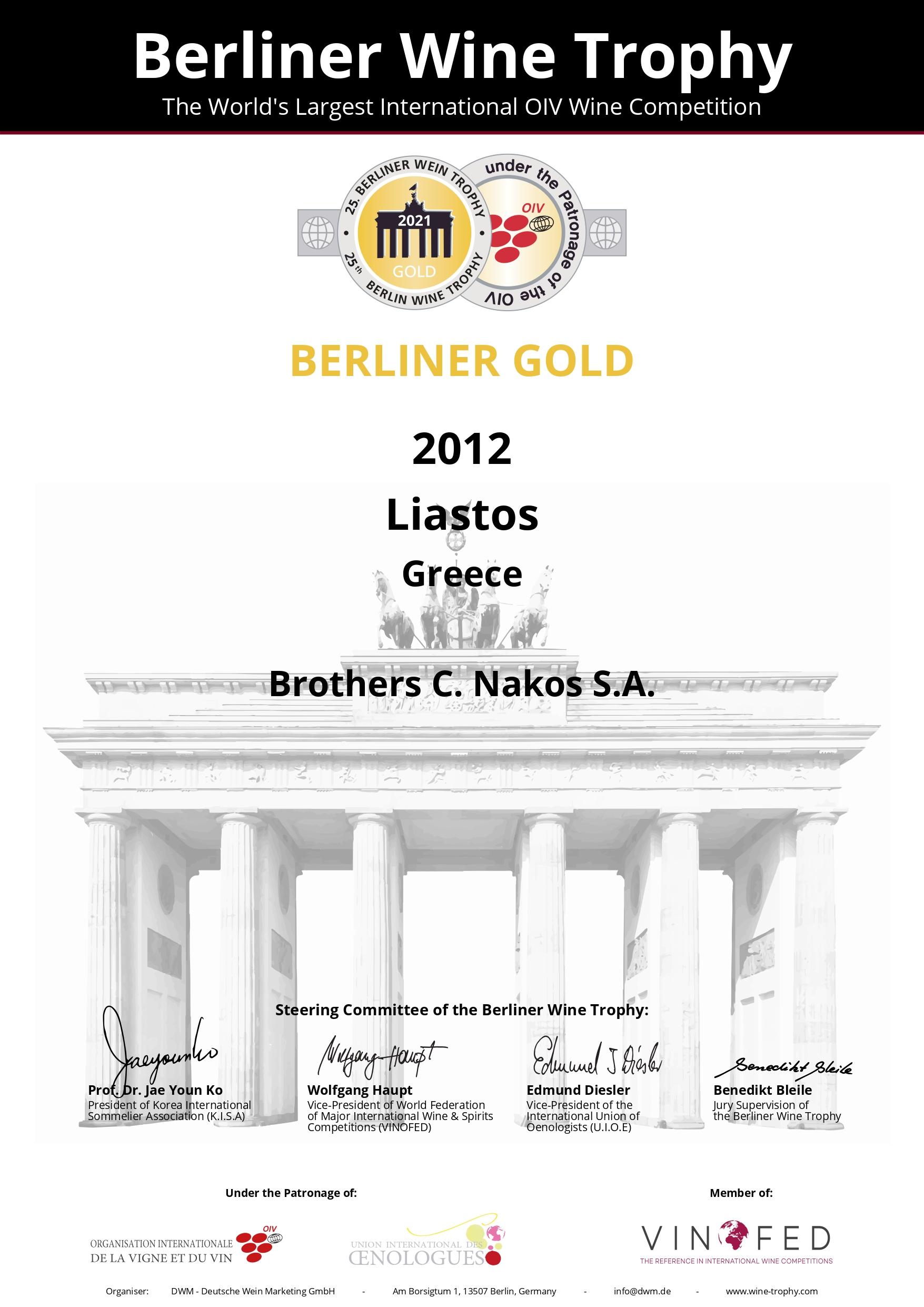 Award_Nakos_Liastos