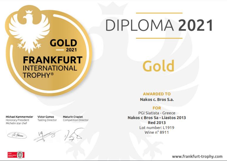 Nakos Liasto wine award